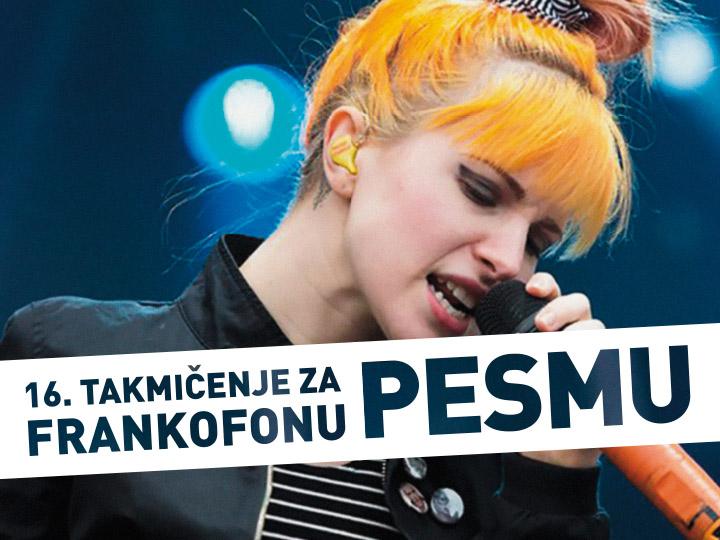 Takmičenje za frankofonu pesmu 2019.