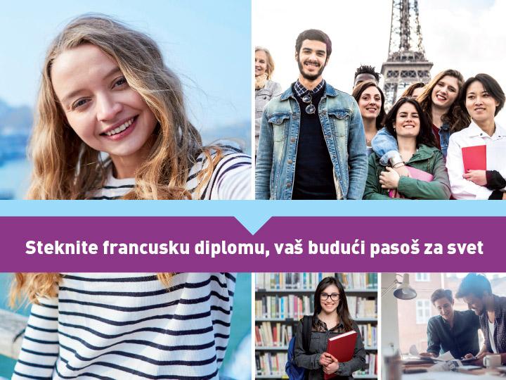 Prva godina studija u Francuskoj
