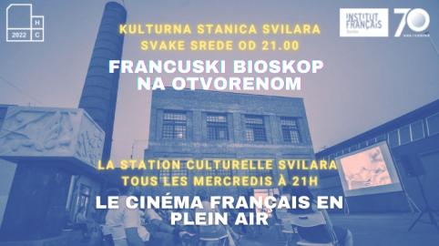 Francuski institut Novi Sad - bioskop na otvorenom