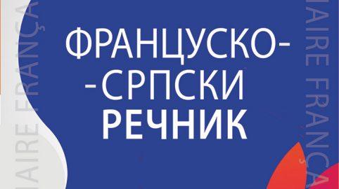 site de rencontre serbe en france
