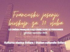 Francuski jesenji bioskop za 30 osoba Novi Sad